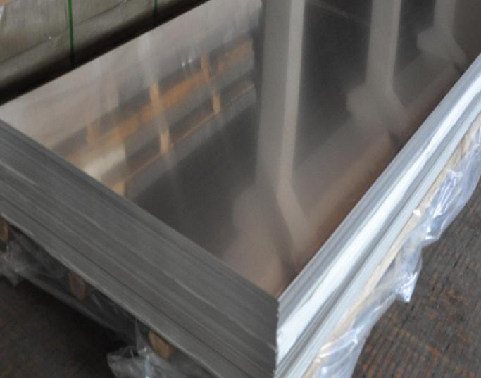 新余5052铝板